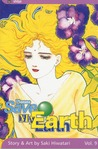 Please Save My Earth, Vol. 9