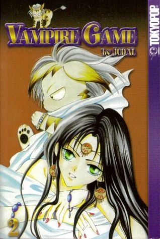 Vampire Game, Vol. 2 by JUDAL