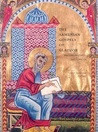 The Armenian Gospels of Gladzor: The Life of Christ Illuminated