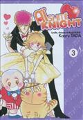 Download online for free Aïshité Knight: Vol. 3 /Lucile, Amour Et Rock'n'roll (Aïshité Knight #3) DJVU