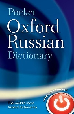 Free download online Pocket Oxford Russian Dictionary ePub