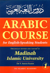 Arabic Course for English-Speaking Students: Originally Devised and Taught at Madinah Islamic University (#1)