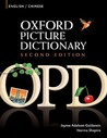 Oxford Picture Dictionary English-Chinese Edition: Bilingual Dictionary for Chinese-speaking teenage and adult students of English.