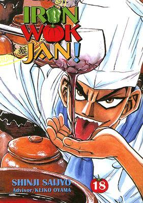 Iron Wok Jan, Volume 18