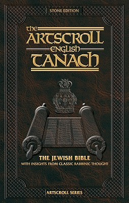 Artscroll English Tanach-OE-Stone