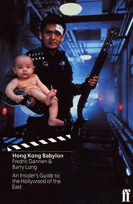 Hong Kong Babylon