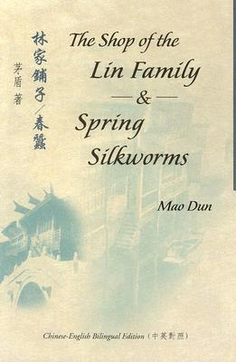The Shop of the Lin Family Spring Silkworms Bilingual Series in Modern Chinese Literature