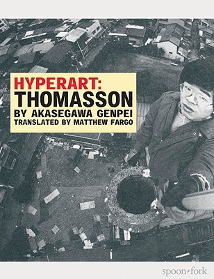 Hyperart: Thomasson