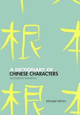 A Dictionary of Chinese Characters: Accessed by Phonetics