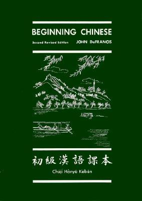 Beginning Chinese by John DeFrancis