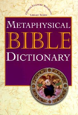 Get Metaphysical Bible Dictionary PDB by Charles Fillmore