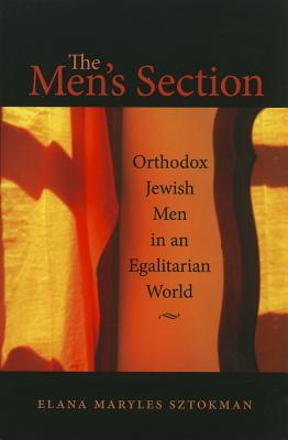 The Men's Section by Elana Maryles Sztokman