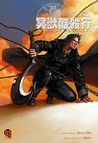 Journal Of The Vampire Hunter [1] Claws Of Darkness Volume 5 (Claws of Darkness)