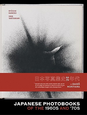 Japanese Photobooks of the 1960s and 70s