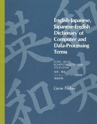 English-Japanese, Japanese-English Dictionary of Computer and Data-Processing Terms Gene Ferber