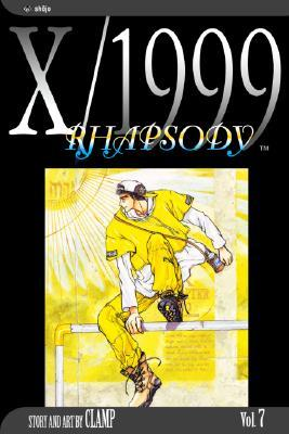 X/1999, Volume 07 by CLAMP