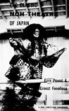 The Classic Noh Theatre of Japan
