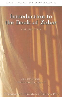 Introduction to the Book of Zohar, Volume Two
