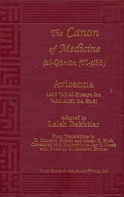 Canon of Medicine by ابن سينا - Ibn Sina