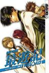 Saiyuki Reload, Volume 5