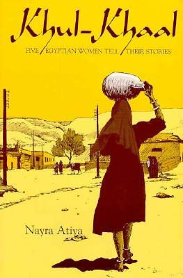 Khul-Khaal: Five Egyptian Women Tell Their Stories (Contemporary Issues in the Middle East)