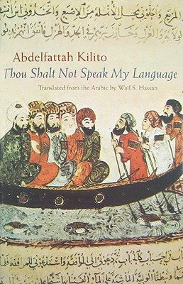Thou Shalt Not Speak My Language by Abdelfattah Kilito
