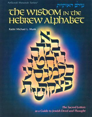 The Wisdom in the Hewbrew Alphabet  by Michael L. Munk