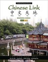 Chinese Link: Beginning Chinese, Simplified Character Version, Level 1, Part 2