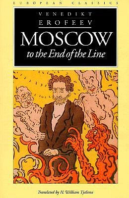 Moscow to the End of the Line by Venedikt Yerofeyev