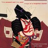 Time Present and Time Past: Images of a Forgotten Master: Toyohara Kunichika (1835 - 1900)