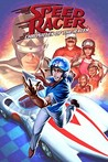 Speed Racer: Chronicles of the Racer