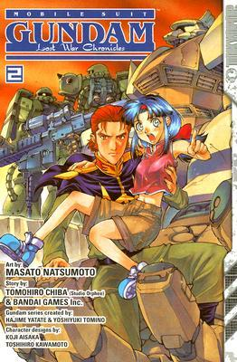 Mobile Suit Gundam: Lost War Chronicles: Volume 2