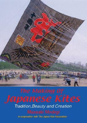 The Making of Japanese Kites: Tradition, Beauty and Creation