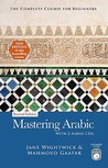 Mastering Arabic: The Complete Course for Beginners [With 2 Audio CDs]