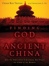 Finding God in Ancient China