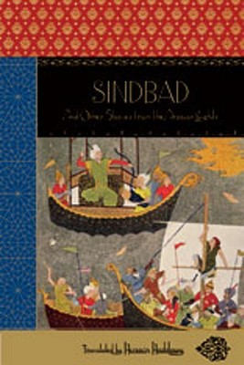 Sindbad by Anonymous