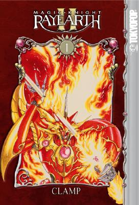 Magic Knight Rayearth II, Vol. 01 by CLAMP