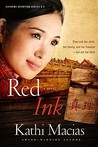 Red Ink (Extreme Devotion)