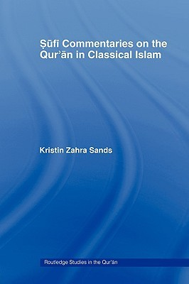 Sufi Commentaries on the Qur