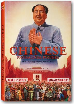 Chinese Propaganda Posters by Anchee Min