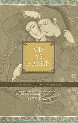 Vis and Ramin by Fakhraddin Gorgani