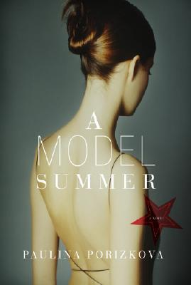 A Model Summer