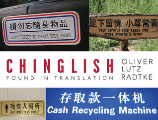 Chinglish by Oliver Lutz Radtke