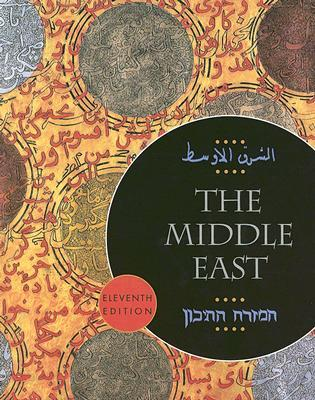 The Middle East by Geoffrey Aronson