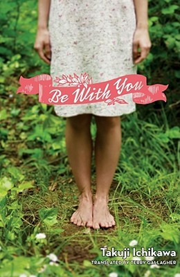 Be With You by Takuji Ichikawa