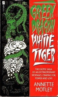 Green Dragon, White Tiger