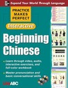 Practice Makes Perfect: Beginning Chinese with CD-ROMs, Interactive Edition (Practice Makes Perfect Series)