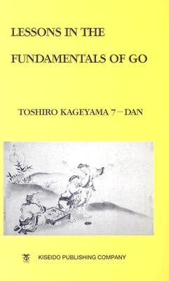 Lessons in the Fundamentals of Go