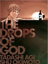 The Drops of God 2 (The Drops of God, #3-4)