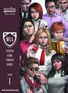 Morning Glories Deluxe Volume 1 Hc
